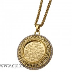 AYATUL KURSI Kristall Anhänger Halskette Islam muslimisch arabischen Allah Gold Schmuck