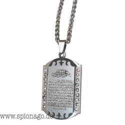 Ayatul Kursi Anhänger Edelstahl Muslim Allah Koran Anhänger Halskette Islam Schmuck