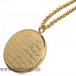 AYATUL KURSI Edelstahl Anhänger Halskette Islam muslimischen arabischen allah Messager Geschenk Schmuck